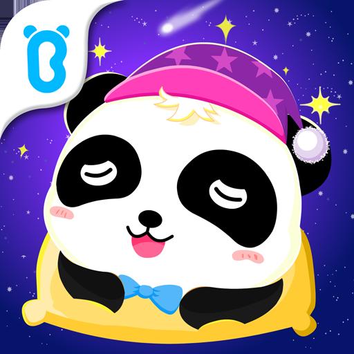 Goodnight, My Baby (game)