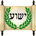 App Hebrew Greek and English Bible APK for Kindle
