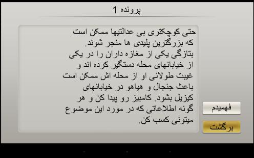 ارکان ثالث Urdu books - بِسْمِ اللَّهِ الرَّحْمَٰنِ الرَّحِيمِ