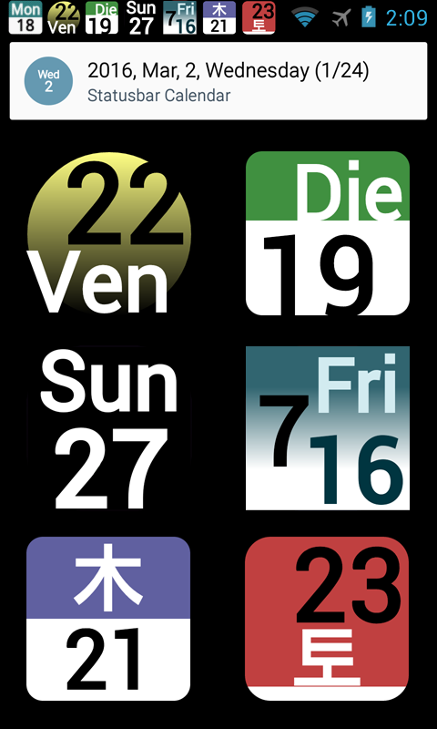 Status bar Calendar Screenshot 7