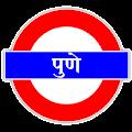 p-Indicator : Pune Local Train & Indian Rail PMPML APK for Ubuntu