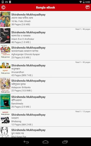 Get all type bengali story books in pdf, - Bangla eBooks pdf