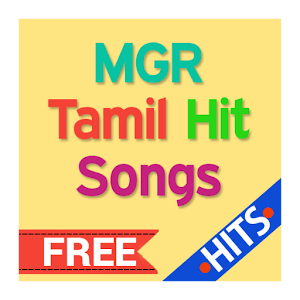MGR Tamil Hit Songs