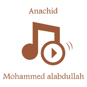Anachid Mohammed alabdullah