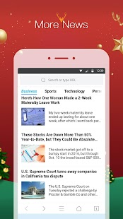 QQ news feed web browser- screenshot