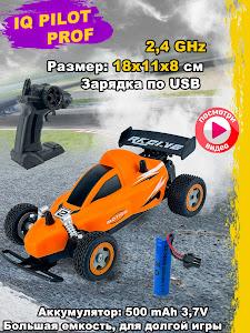 Машинка радиоуправляемая, GD-12210/3