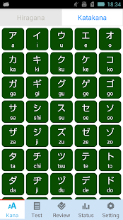 Japanese Kana Learn and Test - screenshot
