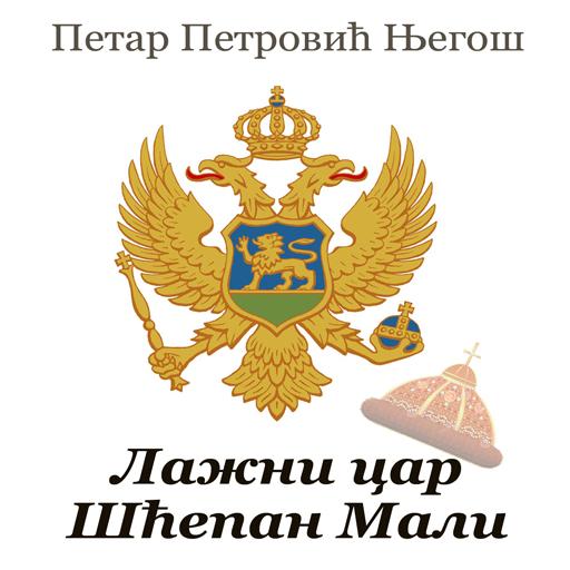 Android aplikacija Lažni car Šćepan Mali na Android Srbija