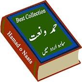naat book in urdu APK for Bluestacks