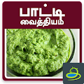Patti Vaithiyam Paatti Remedy APK for Bluestacks