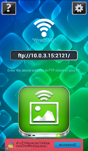 Tranfer Data Wifi - screenshot