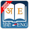 Hindi Dictionary APK for Bluestacks