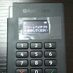 wp-1472365617749.jpg