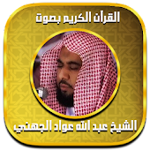 Download Quran MP3 Offline - Juhainy APK to PC