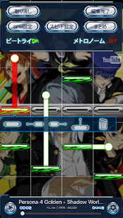 Game TapTube - Music Video Rhythm Game APK for Windows Phone