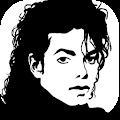 App اقوال مايكل جاكسون APK for Kindle
