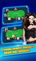 Screenshot of Poker Texas Русский
