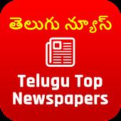 Download Telugu Top News Newspapers APK on PC