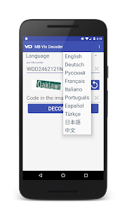 Free VIN decoder for Mercedes Benz APK