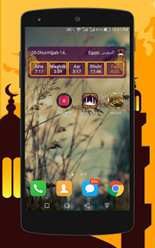 Azan Azkar APK screenshot thumbnail 5
