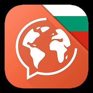 Изучайте болгарский язык