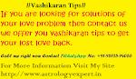 How to win love back by vashikaran +91-9872594066