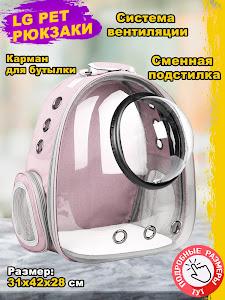 Рюкзак, серии Like Goods, LG-13153