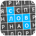 Game Найди слова apk for kindle fire