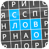 Найди слова APK for Lenovo