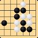 囲碁勉強(詰碁)