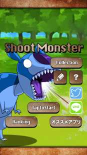 "Shooting game ""Shoot Monster"" - screenshot"