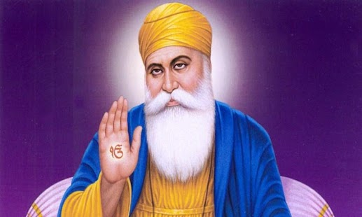 Guru Nanak Live Wallpaper - screenshot