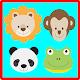 Animals Smash Puzzle Games Brain Training Free