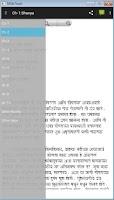 Screenshot of Marathi Novel Book - Shunya