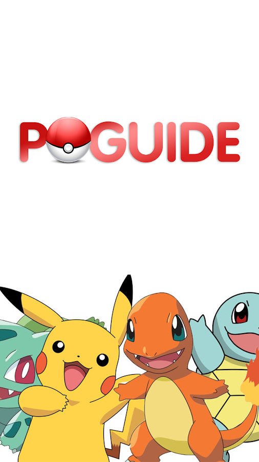 PoGuide Screenshot