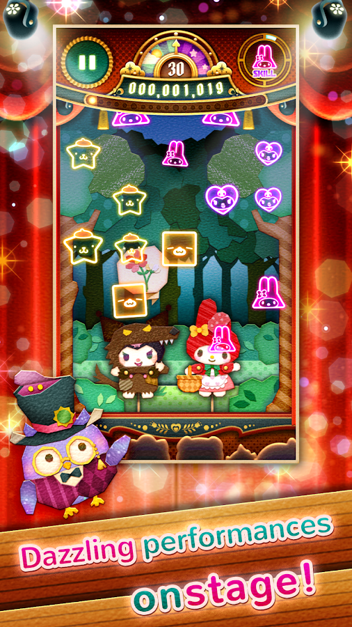 Hello Kitty : Fantasy Theater Screenshot 5
