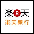 楽天銀行 -個人のお客様向けアプリ