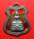 เหรียญ หลวงพ่อโสธร เนื้อเงิน ลงยาสีแดง ปี 2509