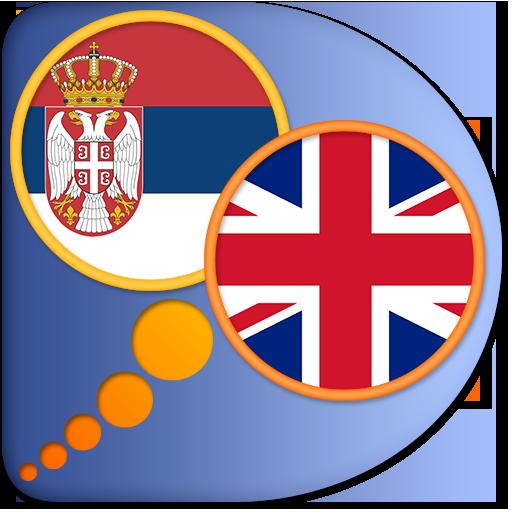 Android aplikacija Енглеско-Српски rečnik