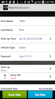Screenshot of RMA