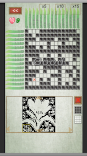 Picross Flower ( Nonogram ) - screenshot