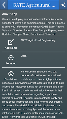 android GATE Agricultural Engineering Screenshot 2