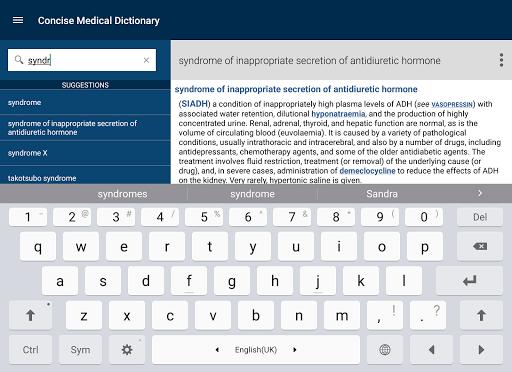 Oxford Medical Dictionary - screenshot