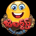My Jabardasth Telugu Comedy