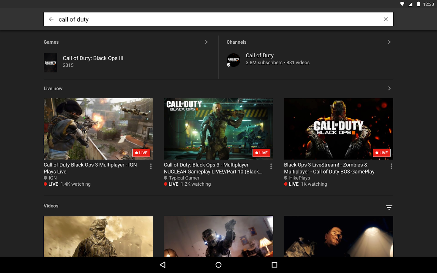 YouTube Gaming Screenshot 11