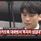 '버닝썬 VIP룸 동영상' 촬영·유포 추가 혐의자 확인!