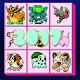Pikachu Classic 2017