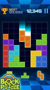 Free Download Block Blast APK for Blackberry