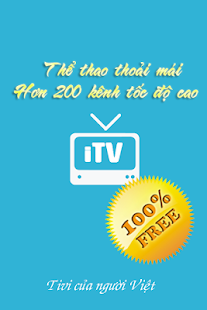 iTV Viet - TV Online - screenshot