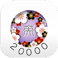 Japanese English Touch! 20000 APK for Bluestacks